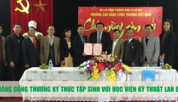 Lan Duong Technical Institute에서의 인턴십